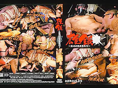 Horny dudes in amazing bdsm japanese...