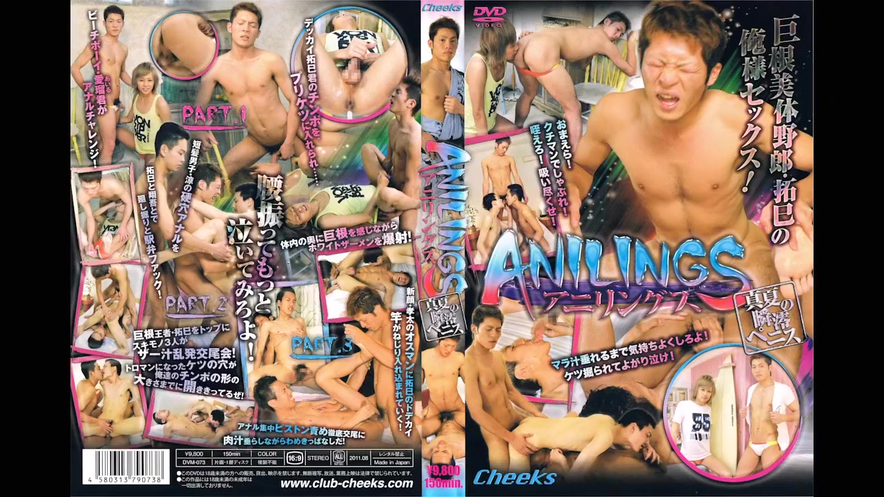Amazing Asian homo guys in Fabulous JAV scene Porno Hd Bbw