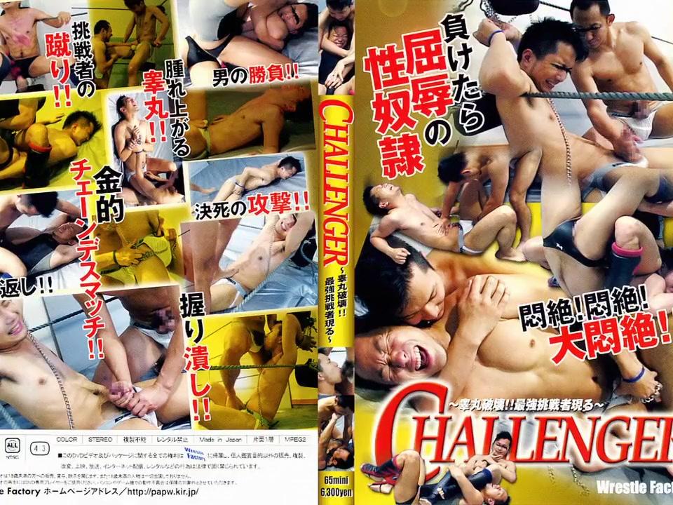Crazy Asian homosexual twinks in Horny bondage, bdsm JAV movie porno video webcam gratis