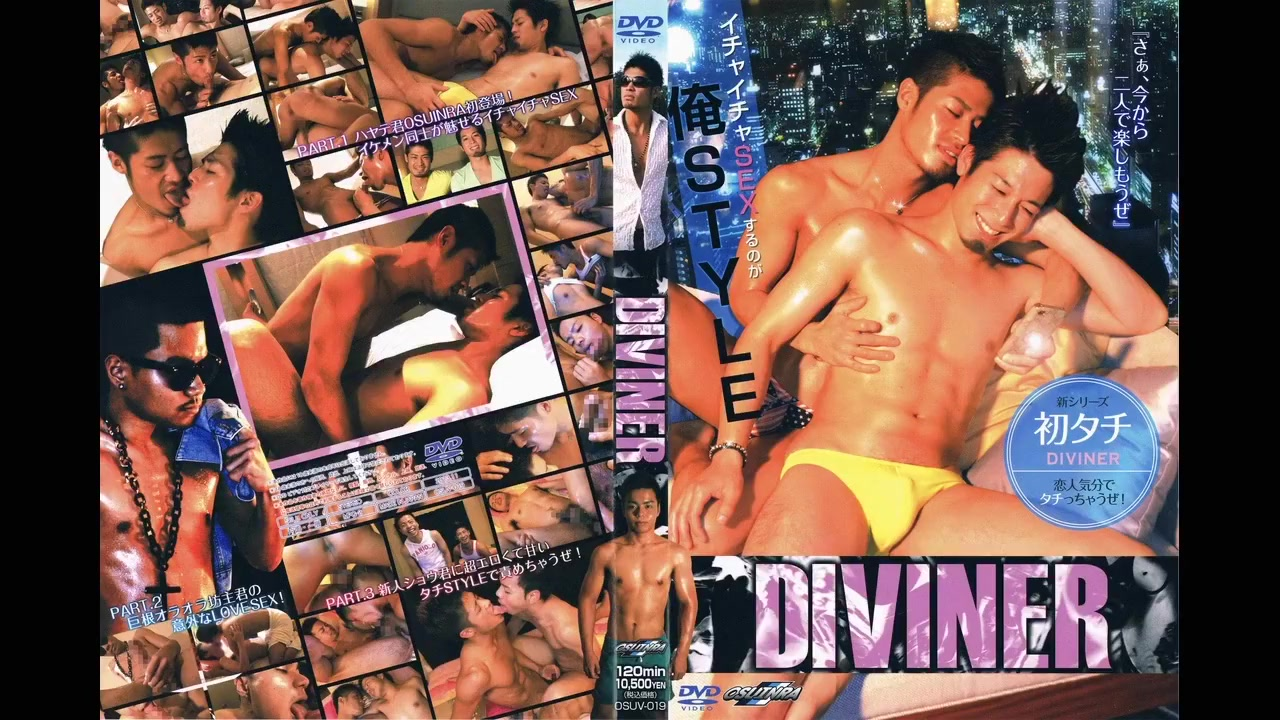 Best Asian homosexual boys in Amazing JAV movie Housewife Tube Videos