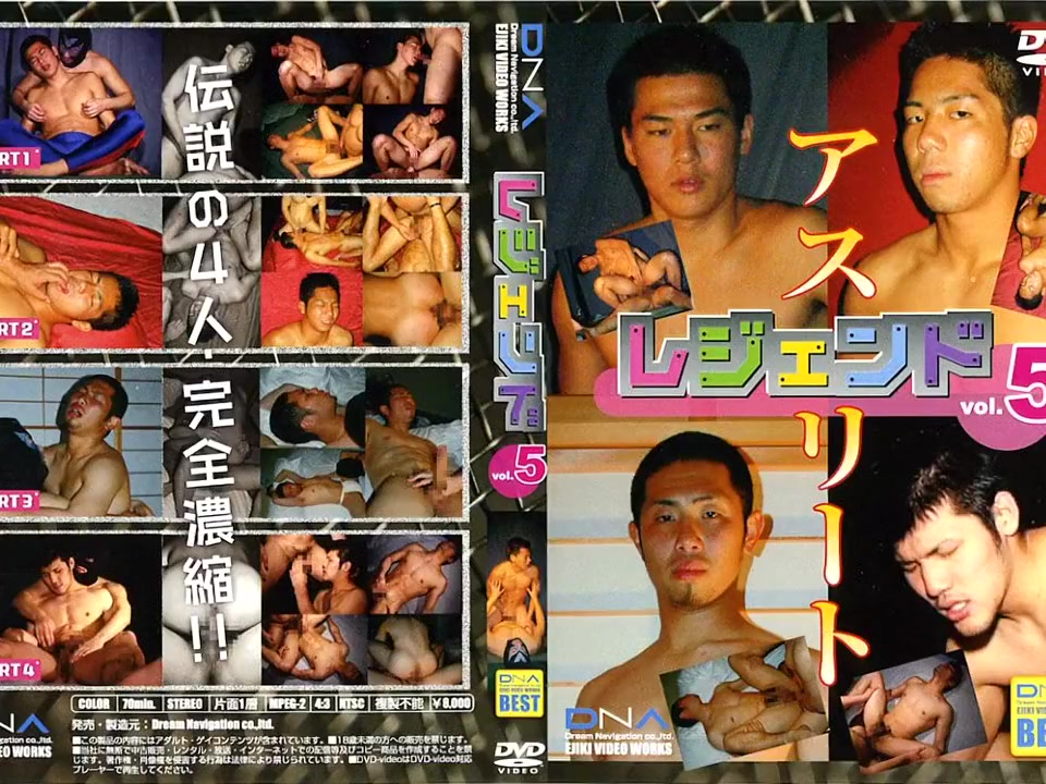 Exotic Asian gay twinks in Best JAV movie Beautiful nude amateur ass