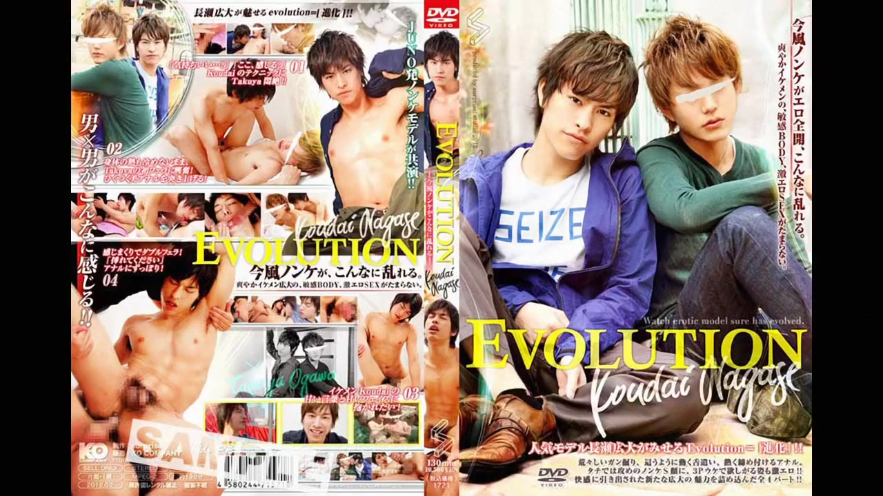 Exotic Asian gay guys in Best twinks, fingering JAV movie Tips on dating a jewish man