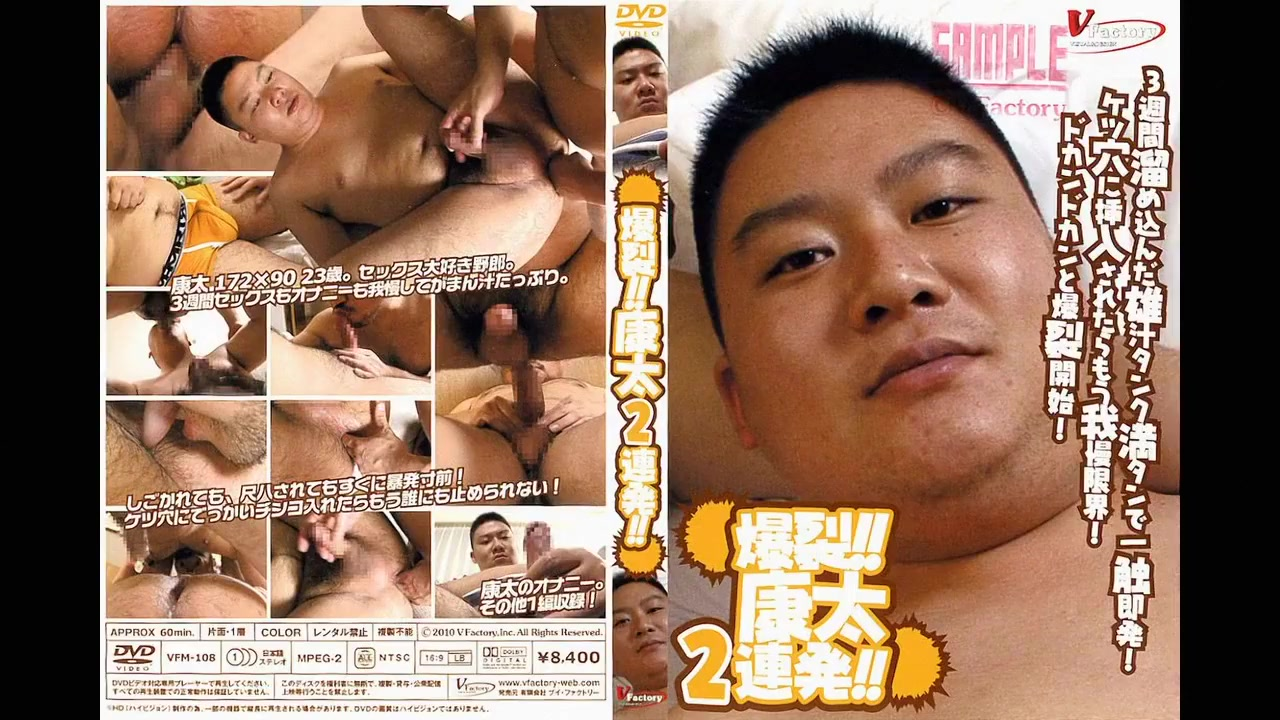 Amazing Asian homosexual boys in Best JAV scene Smalltit lezzie fisted after pussylicking