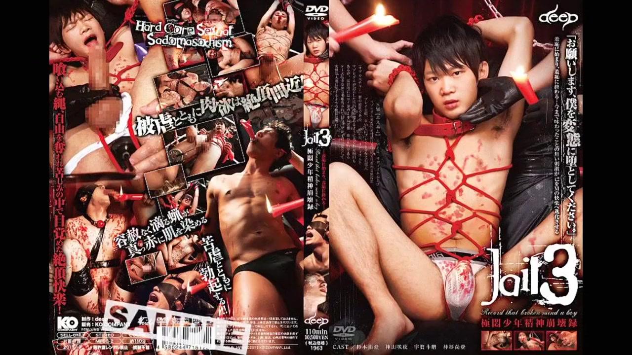 Fabulous Asian homosexual guys in Hottest enema, twinks JAV movie asian bang gang lesbian