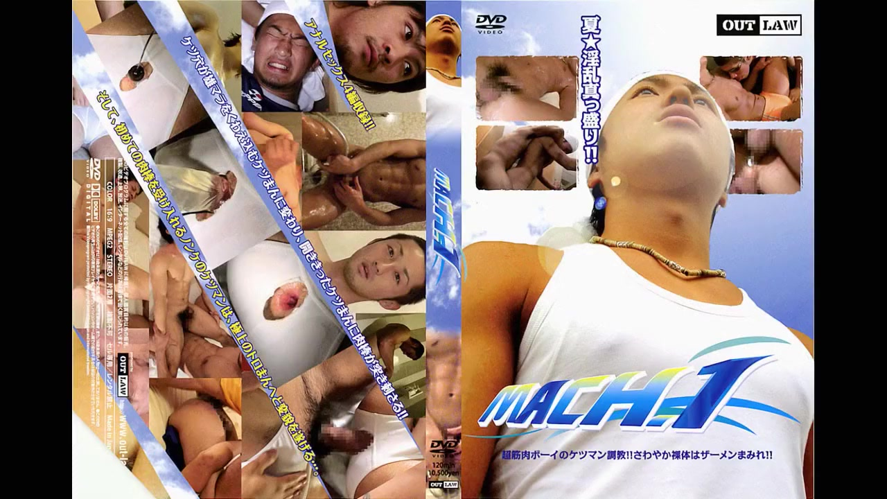 Fabulous Asian homosexual guys in Amazing JAV clip Who you are christian song