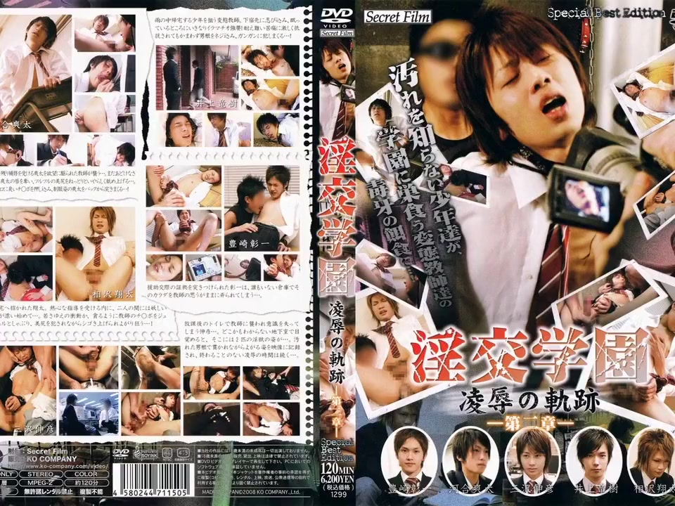 Exotic Asian homosexual boys in Amazing fingering, twinks JAV scene Sany Leonexx