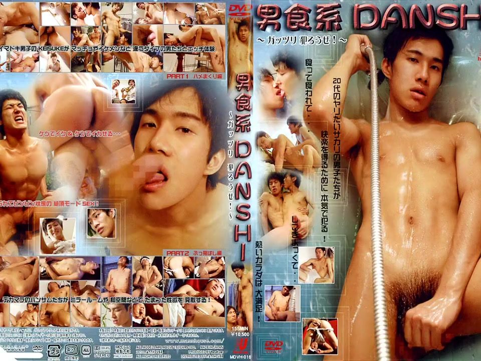 Crazy Asian homosexual dudes in Fabulous rimming, solo male JAV movie Free video web cam chat room