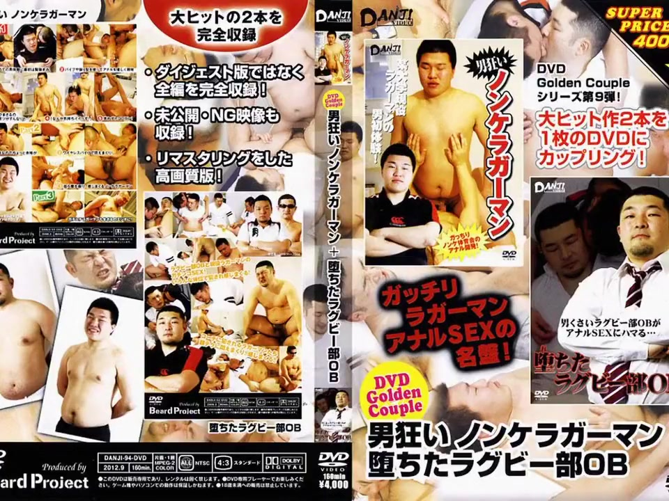 Crazy Asian homosexual boys in Incredible JAV scene Things to tell a guy to make him smile