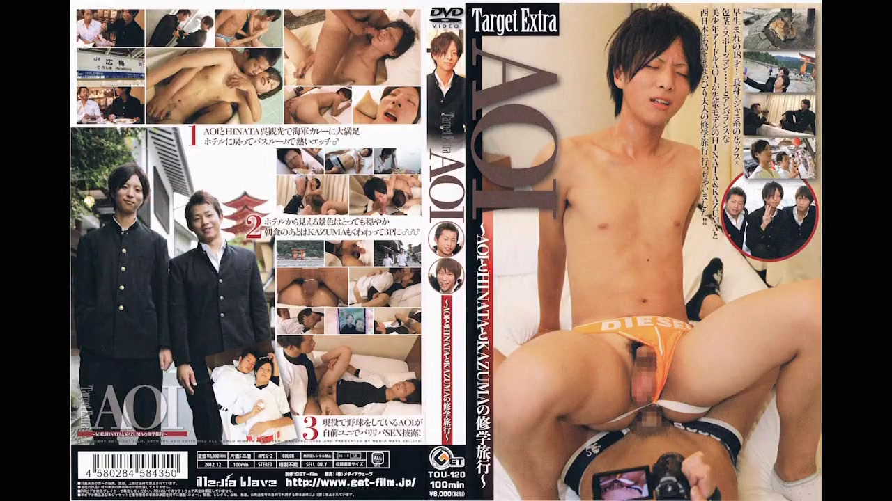 Crazy Asian homosexual guys in Amazing dildos/toys, masturbation JAV movie Does lemon get rid of pimples